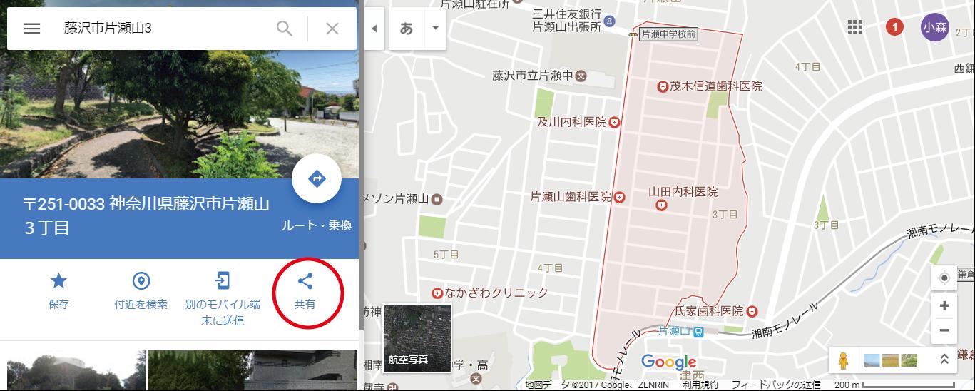 グーグルマップ 藤沢市片瀬山3