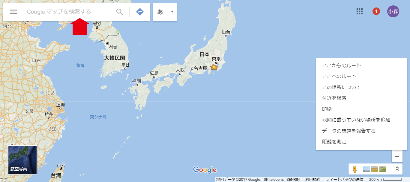 グーグルマップ検索窓