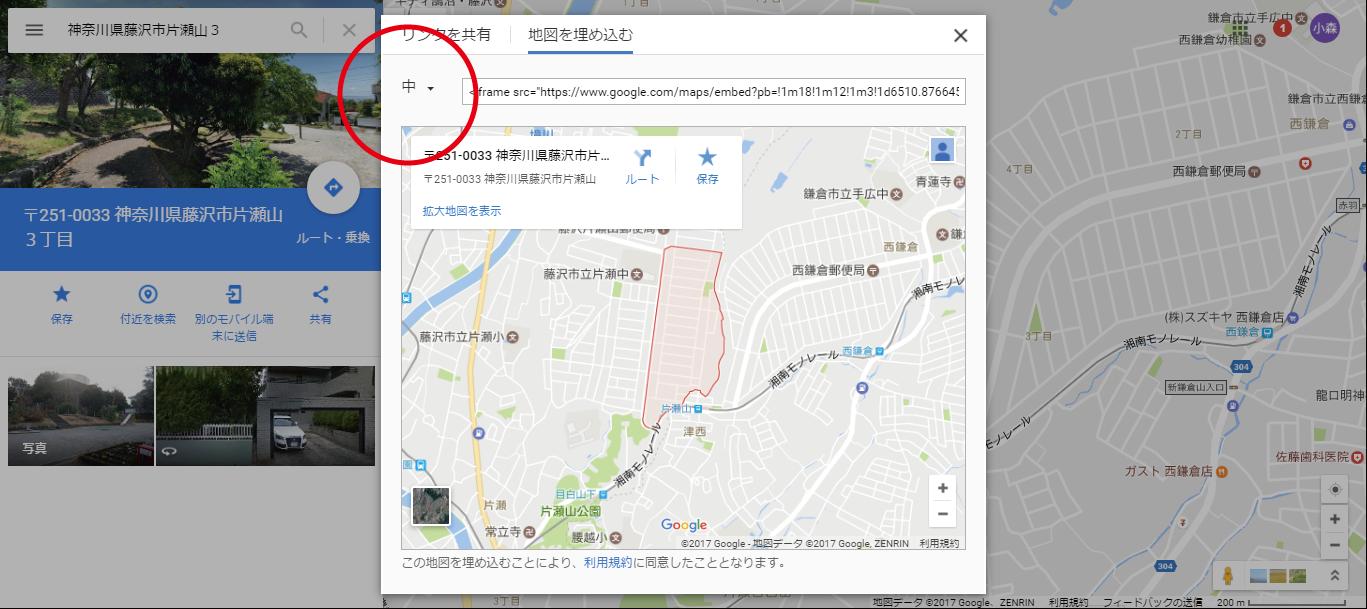 googlemap-カスタム_12